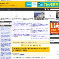 特亜まとめサイト